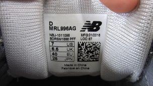 靴のサイズ表記